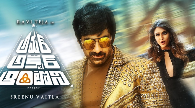 Amar Akbar Anthony 1st Day Collections