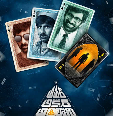 Amar Akbar Anthony Closing Collections