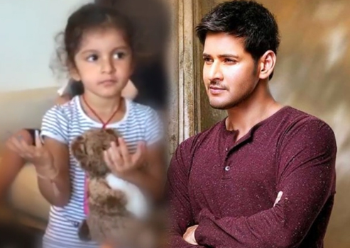Can't believe how much Mahesh Babu daughter Sitara grown