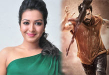 Catherine Tresa item song in Ram Charan film to raise the temperature