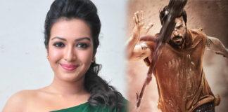 Catherine Tresa item song in Ram Charan film to raise the temperature