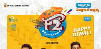 F2 - Fun & Frustration First Look
