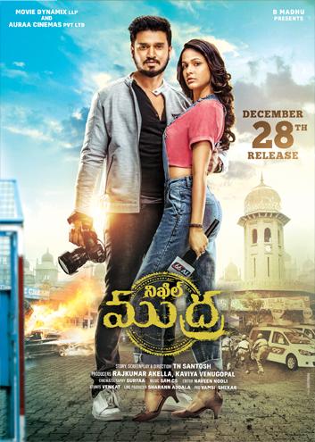 Nikhil's 'MUDRA' release on December 28th