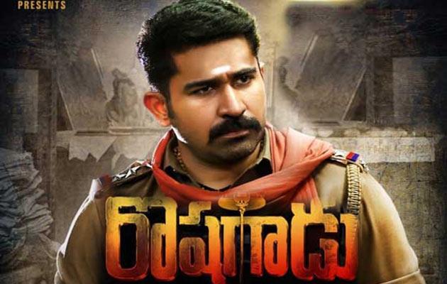 Roshagadu Review