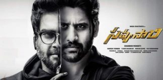 Savyasachi 2 days Collections