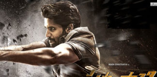 Savyasachi 3 Days Collections