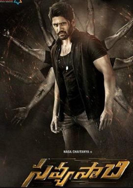 Savyasachi First Day Collections