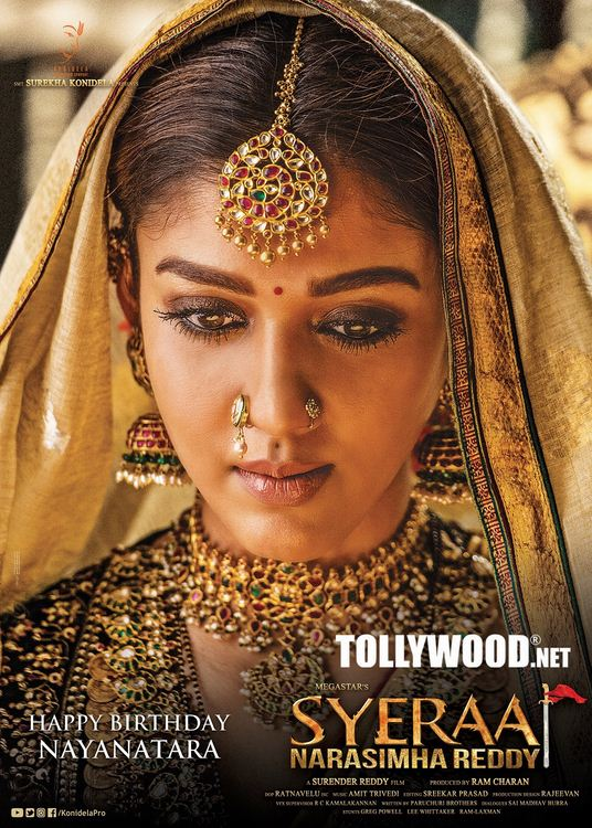 Sye Raa Narasimha Reddy Movie Nayanthara First Look