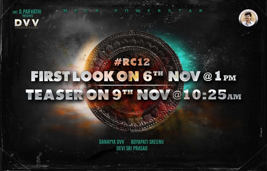 Test for Ram Charan with RC12 First Look