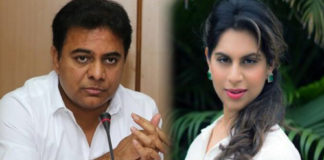 Upasana and KTR