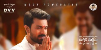 Vinaya Vidheya Rama New Posters