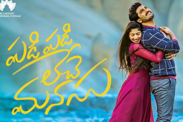 Padi Padi Leche Manasu title song: Fans give big thumbs up to the soulful number