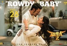 Rowdy Baby on the way