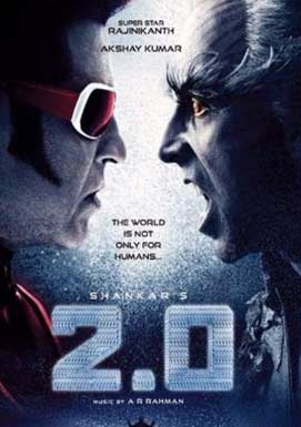 2.0 11 Days Worldwide Box Office Collection