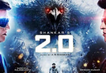 2.0 2 Days AP/TS Box Office Collections