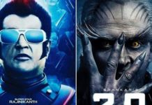 2.0 3 days AP/TS Collections
