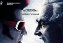 2.0 5 Days AP/TS Box Office Collection