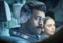 Antariksham 1st Week Worldwide Collections