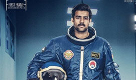 Antariksham 9000 KMPH 1st Day AP/TS Collections
