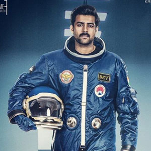 Antariksham 9000KMPH Audience Review