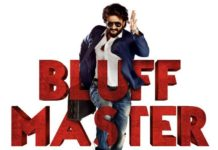Bluff Master Review