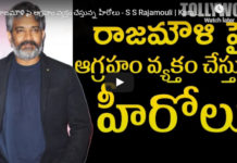 Bollywood heroes fires on director SS Rajamouli