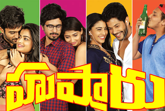 Husharu Movie Review Rating Tollywood