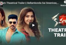 Kavacham-Theatrical-Trailer