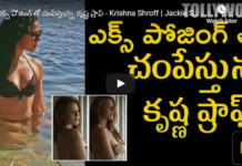 Krishna shroff hot photos goes viral