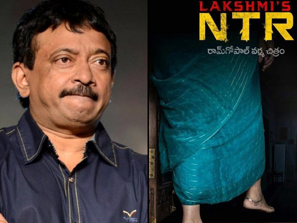 Image result for lakshmis ntr vennupotu song