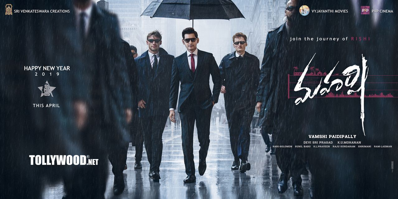 Superstar Mahesh's 'Maharshi' Second Look Unveiled...!!!