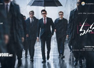 Maharshi Second Look Poster