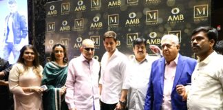 Mahesh Babu AMB Cinemas 7 Screen Superplex Launch