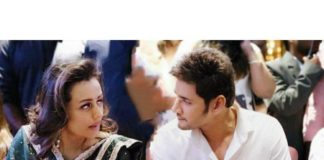 Mahesh Babu Namrata Lovers Eye Romance in Public