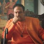 NTR Biopic: Balakrishna Grandson plays Child Balayya