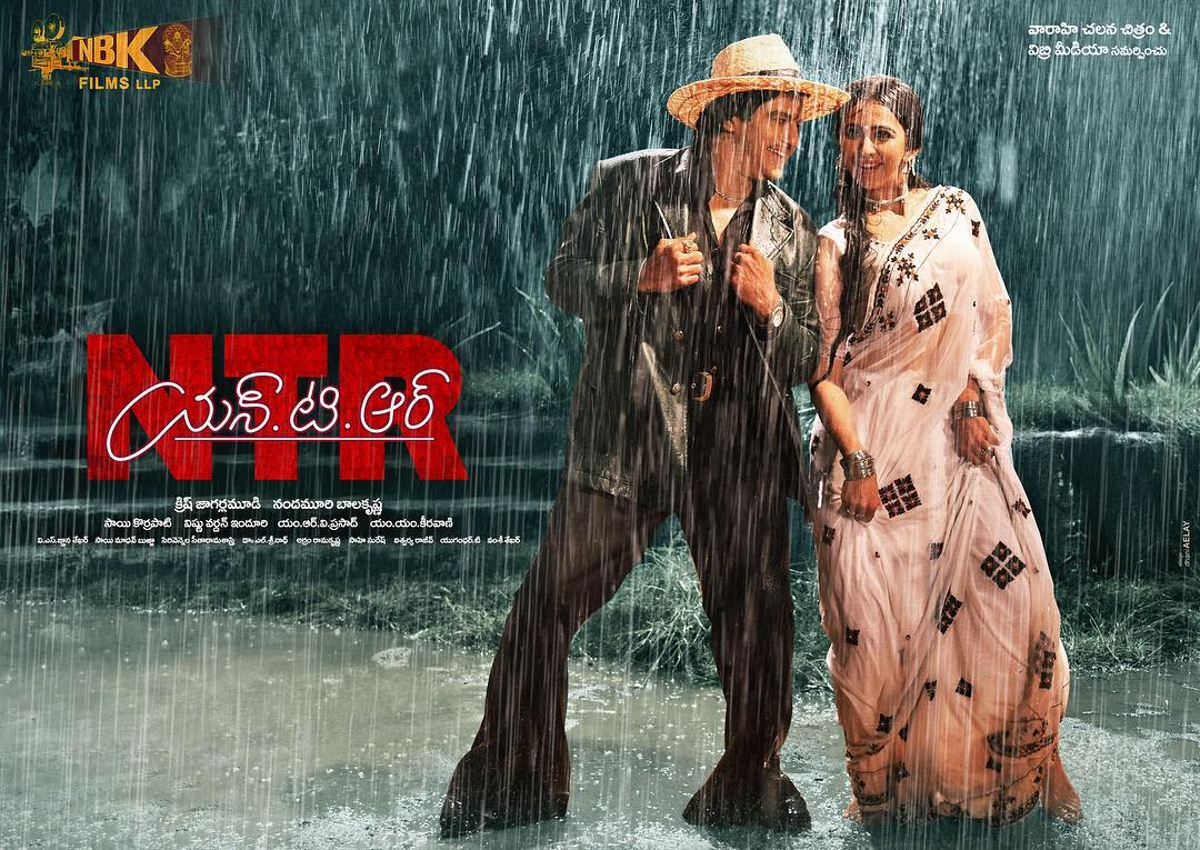 Image result for NTR Kathanayakudu