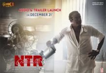 NTR Trailer and Audio Launch on December 21st