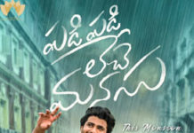 Padi Padi Leche Manasu 1st Week collections