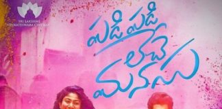 Padi Padi Leche Manasu 1st Day APTS Collections