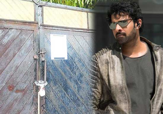 Prabhas guest house seized