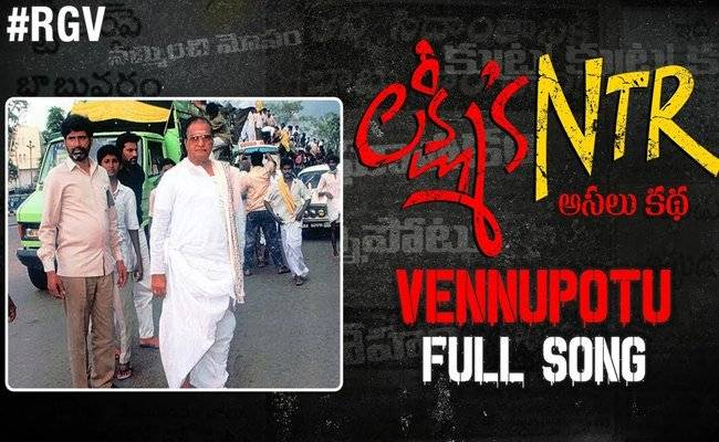 RGV Lakshmi's NTR Vennupotu Song stirs up controversy