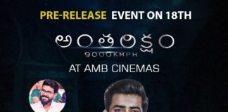 Ram Charan for Varun Tej 'Antariksham' Pre-Release Event