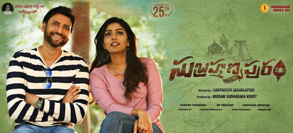Subrahmanyapuram Review