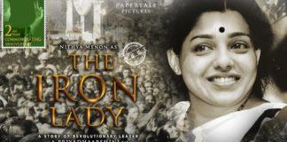 The Iron Lady First Look: Nithya Menen as Jayalalithaa