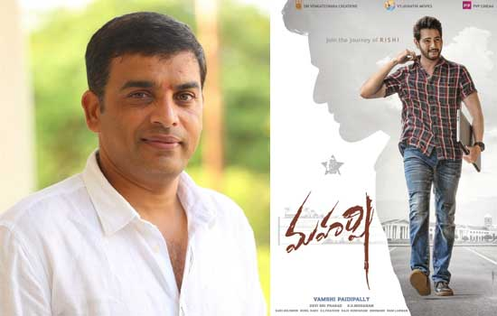 After first Blockbuster, Dil Raju confirms the release date Maharshi