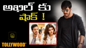 Akhil's Mr Majnu full movie leaked online