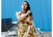 Anasuya Bharadwaj New Stills