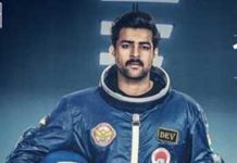 Antariksham 9000 KMPH Closing Collections