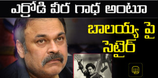 Controcersy Short Film made by Nagababu on Balakrishna