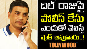 Copy case on Dil raju's Mr. perfect
